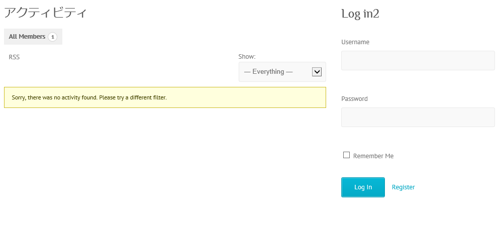 I would like to change the title of upper of Log in form box.My theme is Attitude.